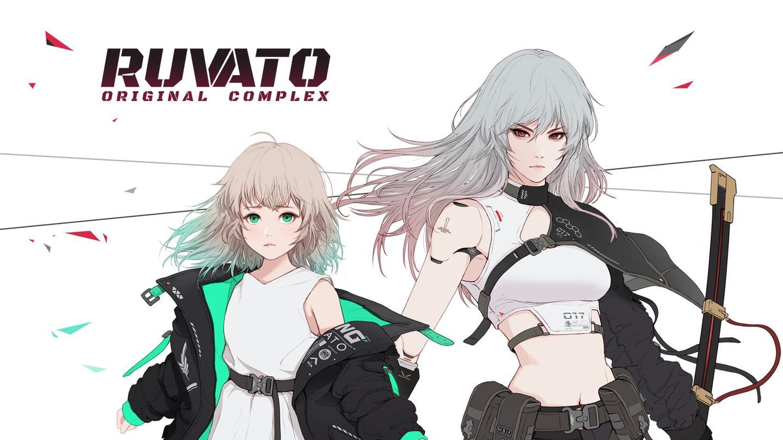 掠夺者:原生希冀(Ruvato : Original Complex)插图5