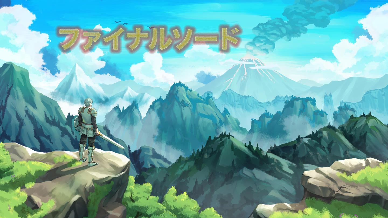 最终之剑 决定版(FINAL SWORD)插图5