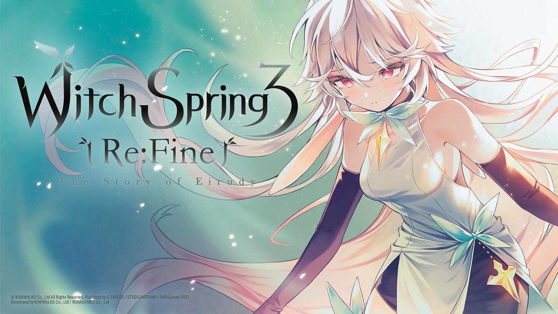 魔女之泉3(Witch Spring 3 Re:Fine)插图4