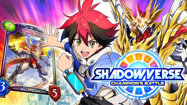 影之诗 巅峰对决(Shadowverse: Champion's Battle)插图6