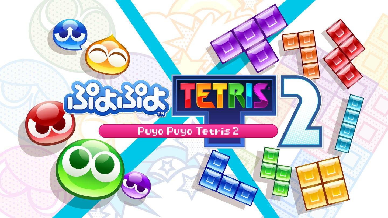 噗哟噗哟俄罗斯方块2(Puyo Puyo Tetris 2)插图5