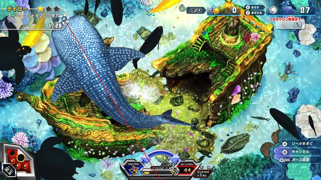 王牌钓手( Fishing Spirits Nintendo Switch Version)插图