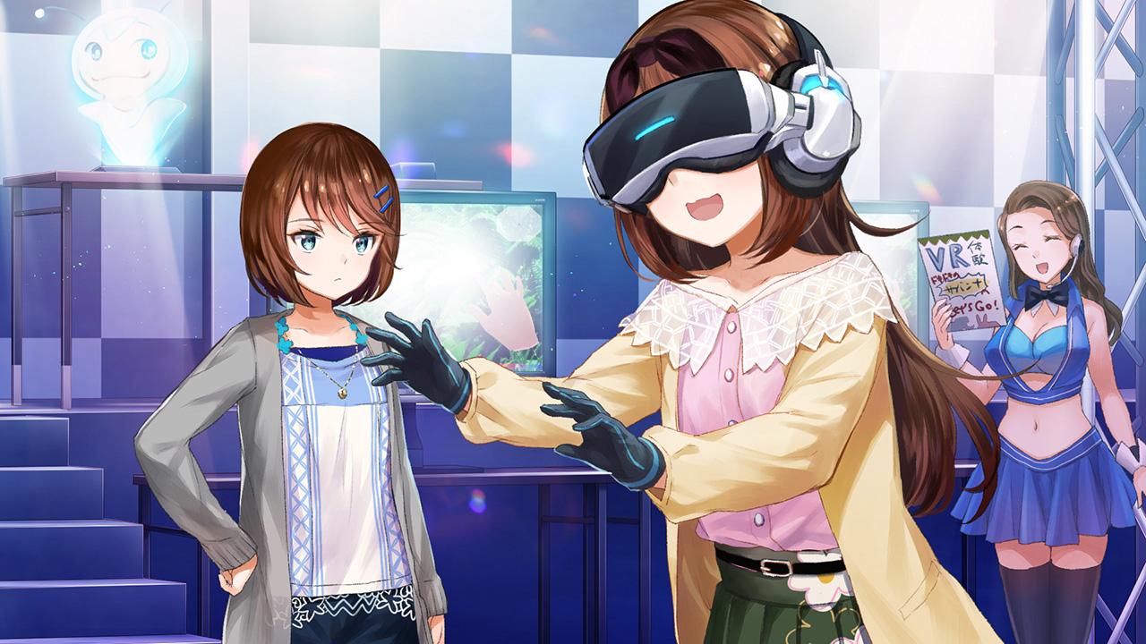梦现Re:Master(Yumeutsutsu Re:Master)插图4