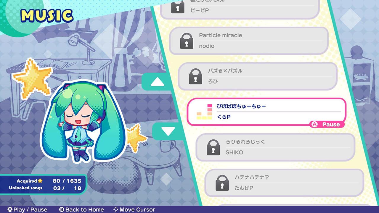 初音未来:逻辑绘画S(Hatsune Miku Logic Paint S)插图4