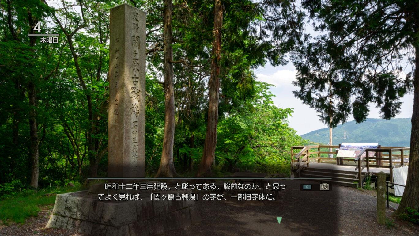 风雨来记4(Furaiki 4)插图3