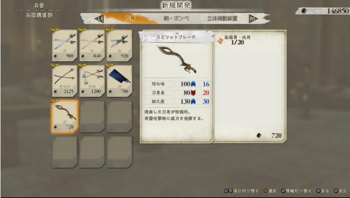 进击的巨人2:最终之战(Attack on Titan2 Final Battle)插图4