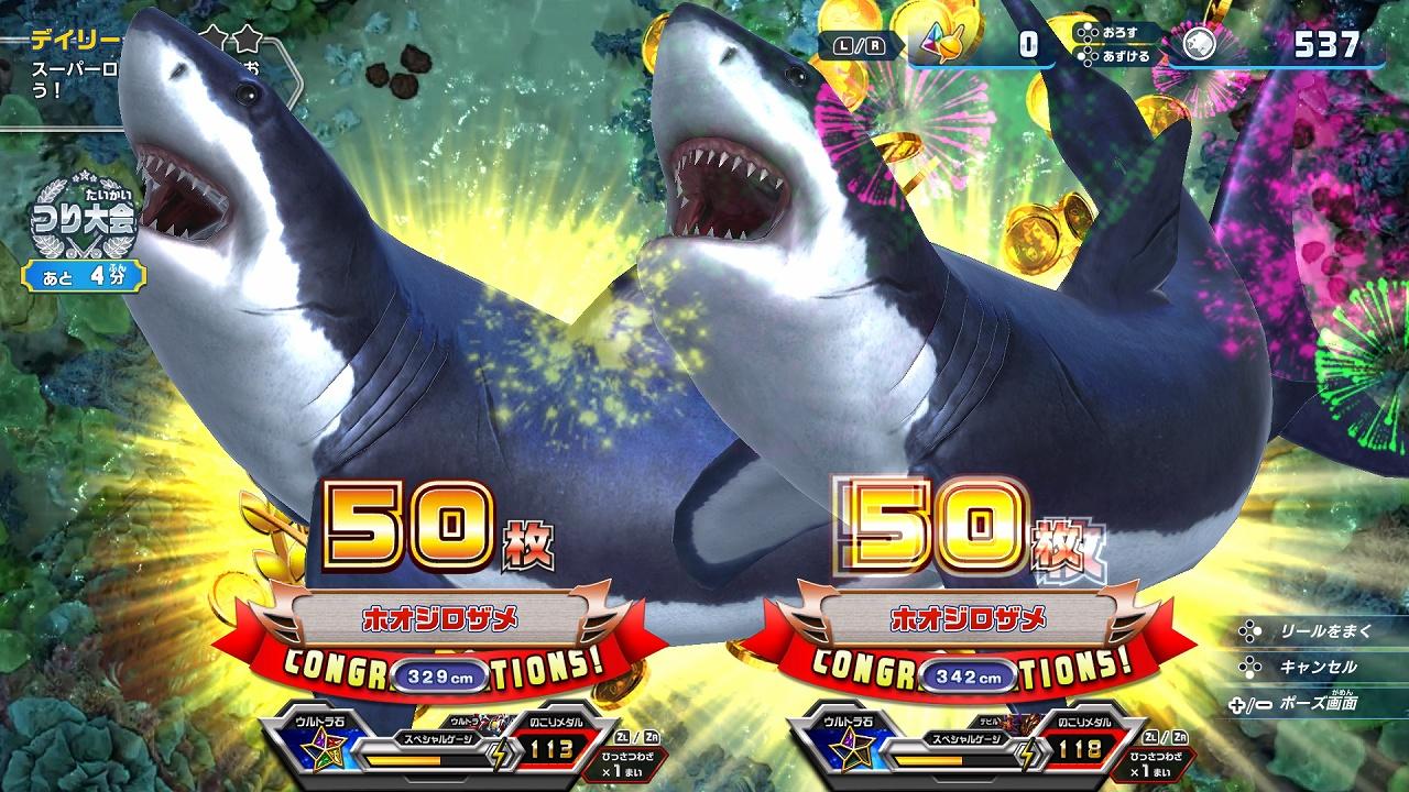 王牌钓手( Fishing Spirits Nintendo Switch Version)插图1