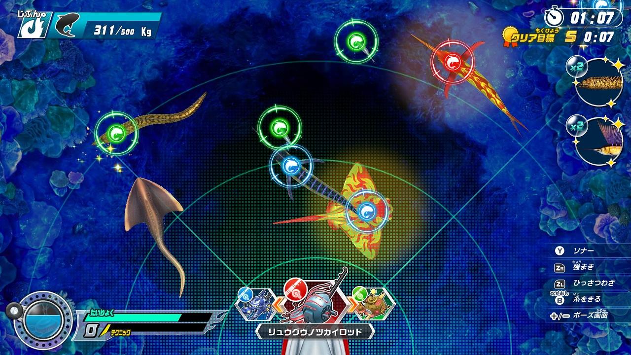 王牌钓手( Fishing Spirits Nintendo Switch Version)插图3